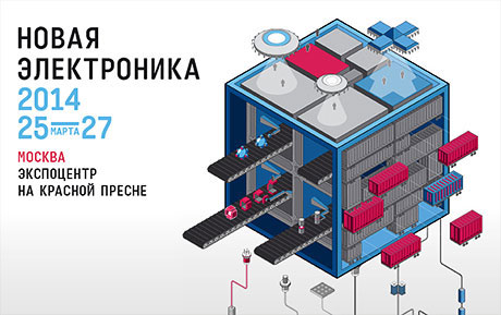 "The exhibition ""New Electronics 2014"" opened at Expocentre"